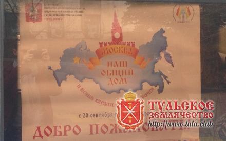 Тульские песни в Музыкальном троллейбусе Якутии