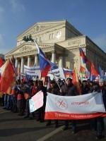 Представители Тульской области приняли участие в акции общественного движения «Антимайдан»
