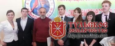 Артур Чилингаров стал Президентом Совета региональной общественной организации «Тульское землячество