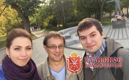Молодежная секция организовала экскурсию по Бульварному кольцу