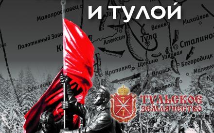 75-летию великого подвига посвящается