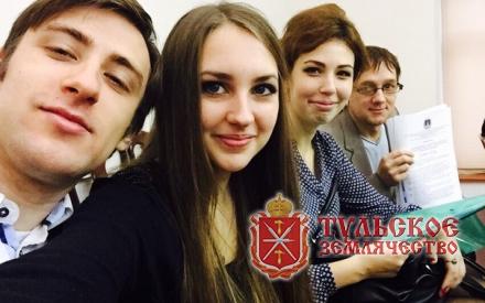 Представители молодежной секции приняли участие в образовательной сессии