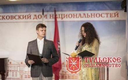 Подведены итоги поэтического конкурса «Россия – земля моя!»
