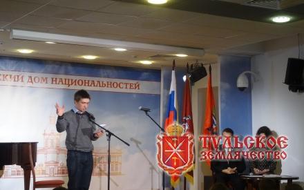 В  Московском доме национальностей прошла поэтическая встреча с молодыми литераторами, представителями молодежных секций землячеств.