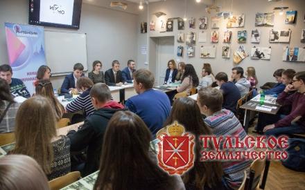 Руководитель молодежной секции Тульского землячества принял участие в Московском Молодежном Форуме «Нам интересно вместе»