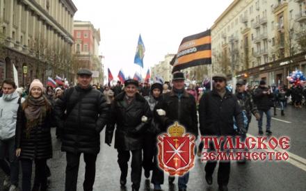 Туляки приняли участие в праздничной акции «День народного единства»
