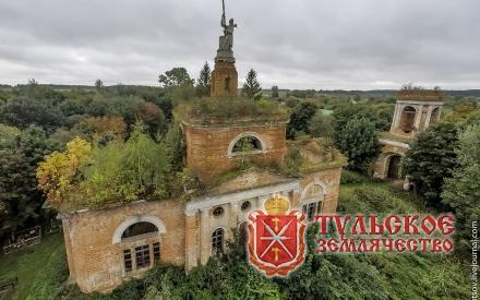 Усадьба Давыдовых, храм Спаса Нерукотворенного Образа