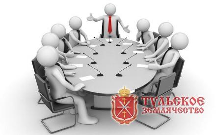 Конференция «Тульский Край»