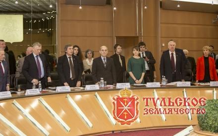 состоялось итоговое заседание Московского координационного совета региональных землячеств при Правительстве Москвы