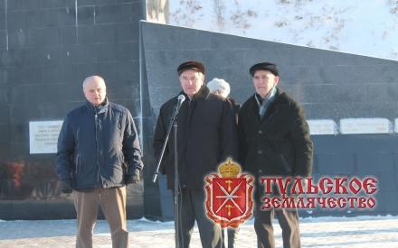 Открыт памятник 142 солдатам 322 горьковской дивизии
