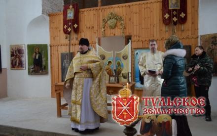 Крещенские встречи в Орловке