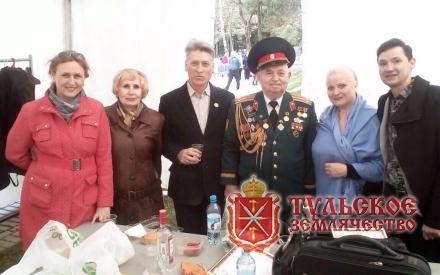 Представители Тульского землячества почтили память павших защитников Родины у Мемориала воинам-сибирякам
