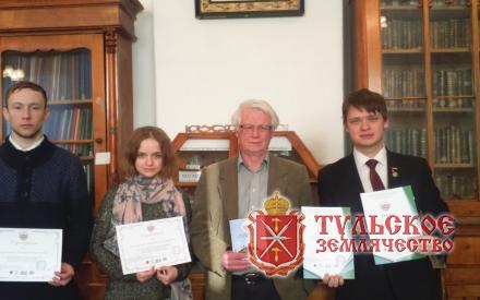 Докучаевские чтения в Санкт-Петербурге