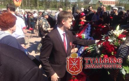 Члены Землячества приняли участие в традиционной патриотической акции, посвященной памяти воинов, павших в годы Великой Отечественной войны